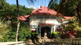 熱帯地方の鉄道の旅の気分を味わえるミニ体験