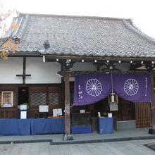 養願寺本堂