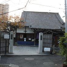 養願寺入口