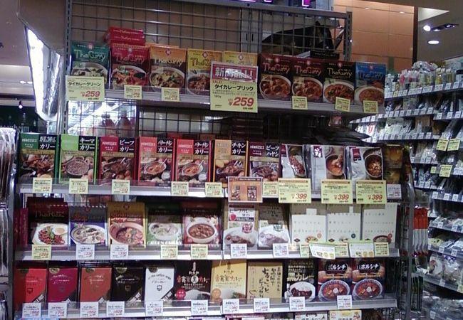 成城石井 二子玉川東急フードショー店