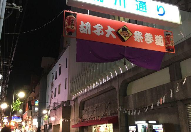 広島の大きなお祭り