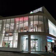 稚内駅隣接の複合施設
