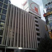 東急百貨店の本店