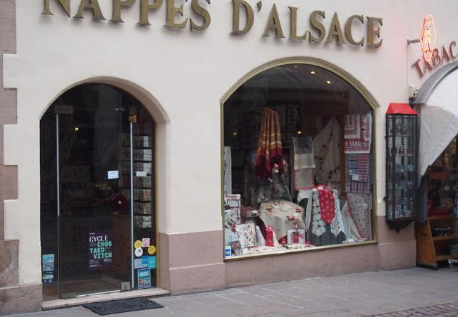 Nappes d'Alsace