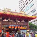 写真:台湾省城隍廟