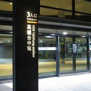 高雄からの新幹線