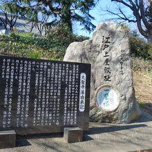加賀藩の分家