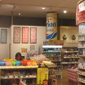 2Fに沖縄お土産店(美ら音,net)があり、色々揃っています。
