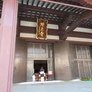 増上寺 大殿