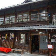 玉田屋旅館