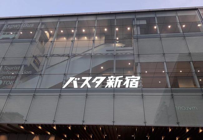 新宿駅JR高速バスターミナル 新宿駅新南口(代々木)