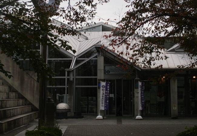 ピースおおさか(大阪国際平和センター)
