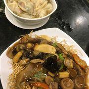 中華ベジタリアン料理