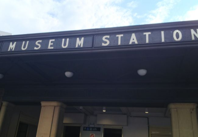 中心街の駅