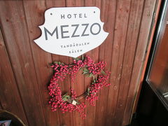 Hotell Mezzo 写真