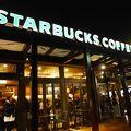 写真:スターバックス・コーヒー 上里サービスエリア(上り線)店