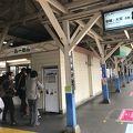 写真:東武ラーメン