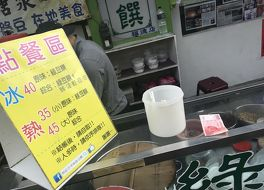 柯記緑豆饌 (萬客坊)