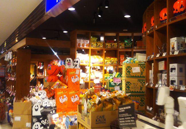 カルディコーヒーファーム 本厚木店