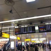 京都新幹線コンコース