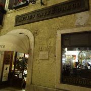 老舗中の老舗カフェ