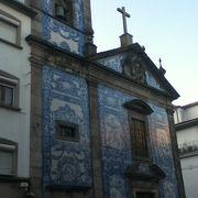 美しいアズレージョの教会