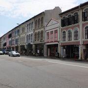 プラナカンショップハウスが観光名所