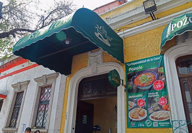 ラ カサデトニョ (ソナロッサ店)