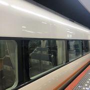 名古屋へ近鉄
