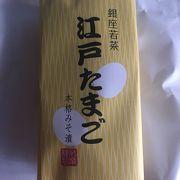 羽田空港制限区域内売店