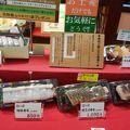 写真:司 高知空港店