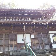 建礼門院ゆかりの寺