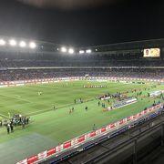 素晴らしいスタジアム
