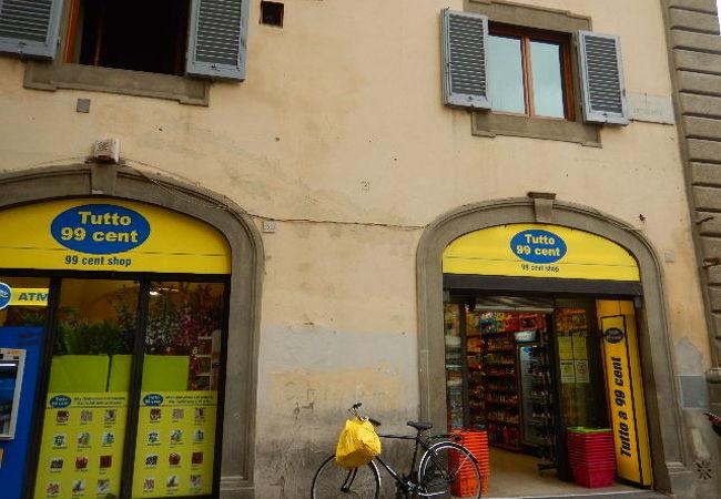 99セントショップ (フィレンツェ4号店)