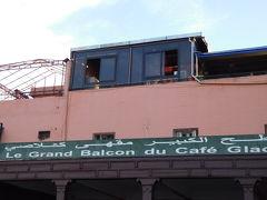 ル グラン バルコン カフェ グラシエ