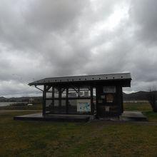 東郷池を囲む広大な公園