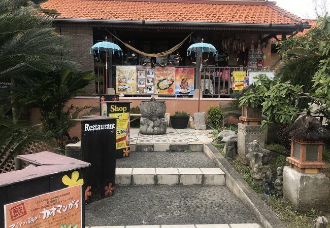 雑貨&レストラン