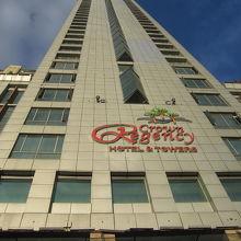 クラウン リージェンシー ホテル & タワーズ