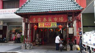 李霖泰菜市場