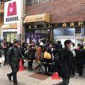 写真:大阪難波 自由軒 難波本店