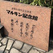 小豆島で有名な醤油