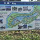 彩湖 道満グリーンパーク