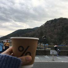 アラビカ京都 嵐山