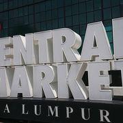 マレーシアのお土産がそろいます