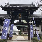本堂は大阪府下最大の木造建造物