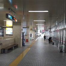 大谷地バスターミナル