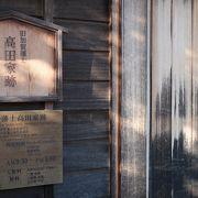 上級武士の長屋門