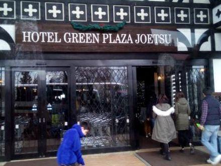 ホテルグリーンプラザ上越 写真
