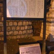 品川宿の七福神