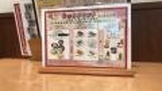 京甘味 文の助茶屋 そごう広島店